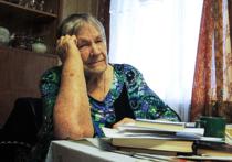 Около 30 процентов пенсионеров были возмущены решением правительства заменить повторную индексацию пенсий единовременной выплатой в размере пяти тысяч рублей