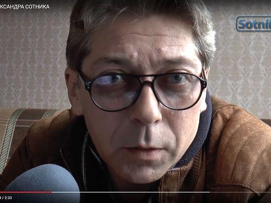 «Неуважаемая гэбуха»: журналист Сотник покинул Россию из-за угроз