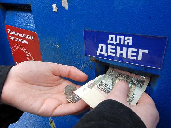 ГИБДД провоцирует очередной «кризис неплатежей»