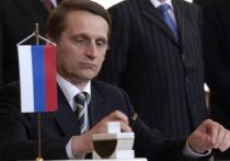 Рокировка в СВР: Нарышкин «вернулся в родные пенаты»