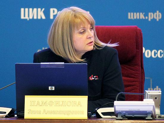 Памфилова отменила выборы на 9 участках: