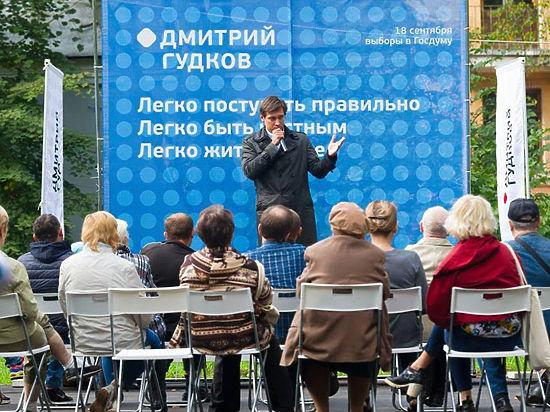 Гудков, Баронова, Митрохин и другие: оппозиция проиграла выборы системе