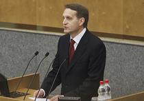 Назначение «настоящего разведчика» Нарышкина в СВР заставило вспомнить его прошлое