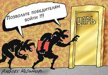 «Володин станет спикером, Яровую повысят»: что говорят о новой Госдуме