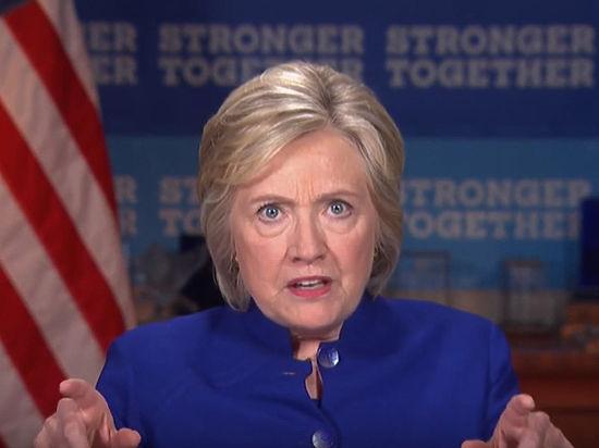 ФБР: Клинтон едва не оставила в России секретный документ