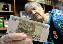 Г-н президент, правительство планирует отнять пенсии у тех, кто работает
