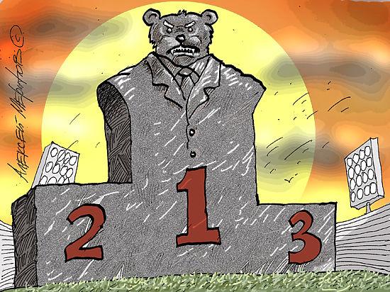 Итоги выборов и Уголовный кодекс