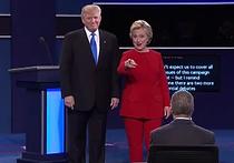 В понедельник, 26 сентября, в Университете Хофстра (Нью-Йорк), состоялись первые дебаты кандидатов в президенты США Дональда Трампа и Хиллари Клинтон