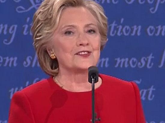 В поддержку бывшего госсекретаря США высказались 62 процента респондентов