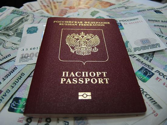 Вечное резидентство: покинувших родину россиян обяжут отчитаться о зарубежных счетах