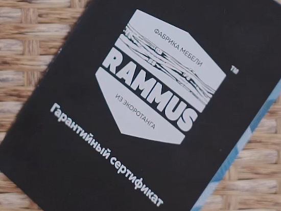 Производство фабрики мебели RAMMUS: взгляд изнутри