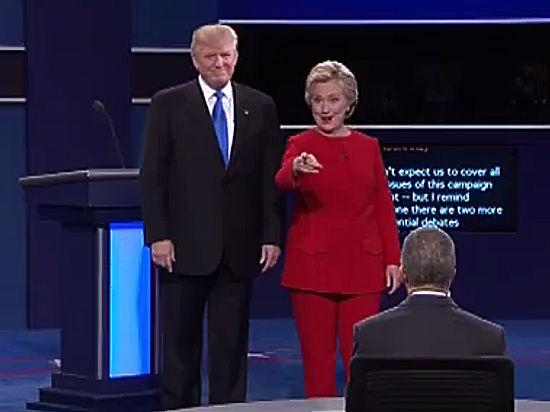 «Свиньи, недотепы, собаки»: дебаты Трампа и Клинтон прошли горячо
