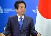 Власти Японии намерены разрешить многолетний территориальный спор