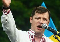 Ляшко возмутили слова президента Израиля об украинцах-пособниках нацистов