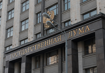 Партии поделили посты Госдумы: место Яровой займет бывший зам Бастрыкина