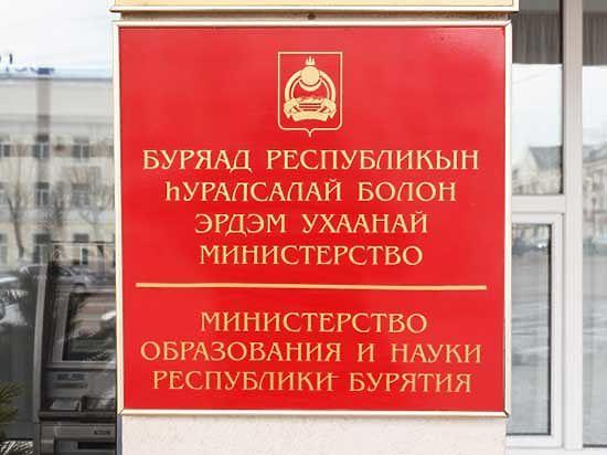 Было удивительно услышать слова, сказанные Вячеславом Наговицыным на традиционной августовской конференции работников образования