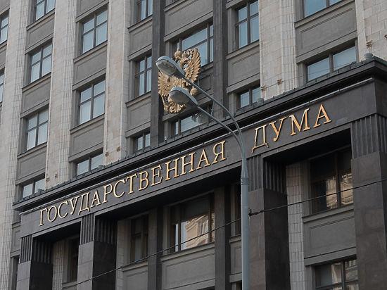 По удельному весу начальников на первое место вышла фракция Жириновского