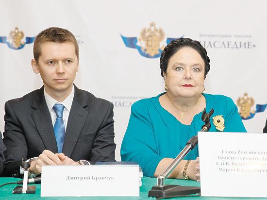 Представительница Дома Романовых объявила результаты премии «Наследие»