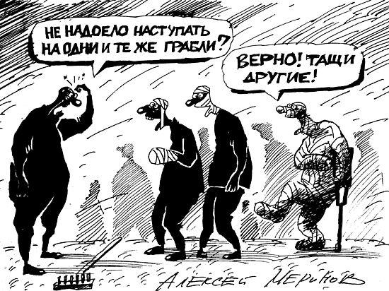 Петра Порошенко не пугают его рейтинговые проблемы