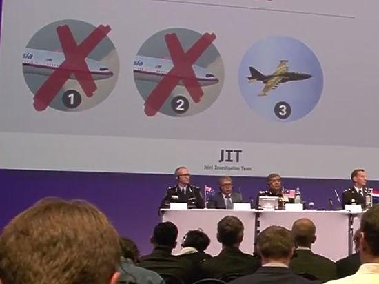 По делу MH17 100 подозреваемых, расследование продлили до 2018 года