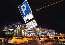 Больше парковок, хороших и платных