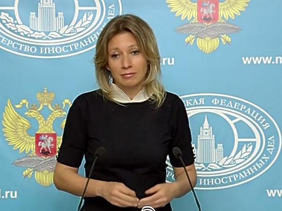 В российском МИДе не понимают, зачем американская сторона пытается скрыть суть договоренностей с РФ по Сирии