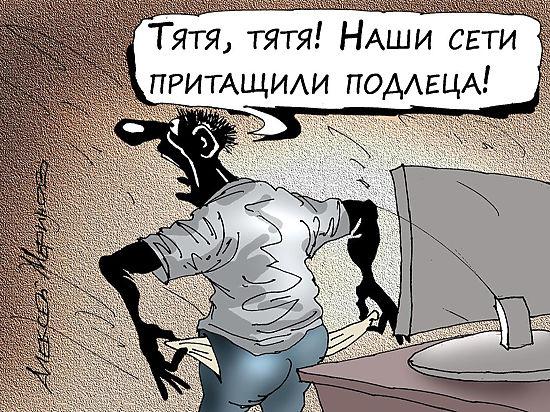 По словам Владимира Фоменко, киберпреступники остались должны его компании 290 долларов