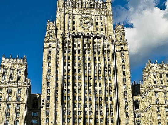 День гнева: МИД России рекомендовал россиянам за рубежом избегать общественных мест
