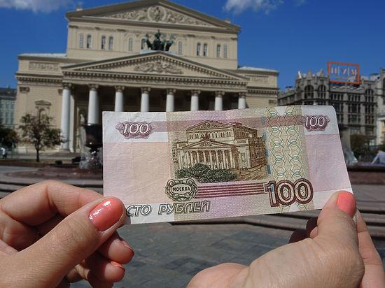 Конкурс Банка России по выбору символов новых купюр обрастает новыми слухами