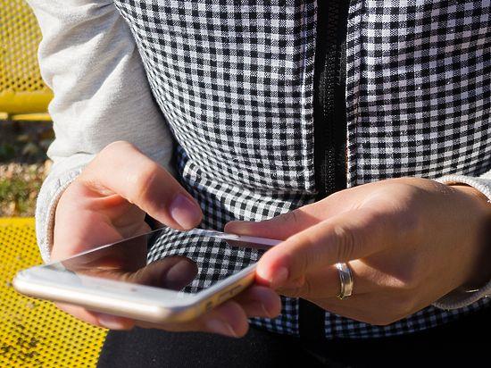 Житель столицы выставил на продажу телефон 2007 года