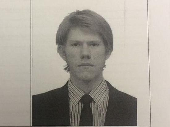 Названа фамилия предполагаемого убийцы 15-летней школьницы, это экс-студент МФТИ