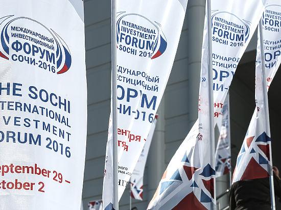 В Сочи завершился традиционный международный инвестиционный форум, на котором Ростовская область заключила соглашений на общую сумму 20,7 млрд рублей