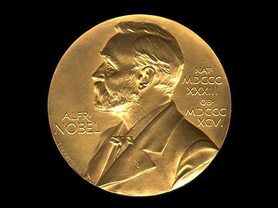 В Стокгольме стартовала Нобелевская неделя
