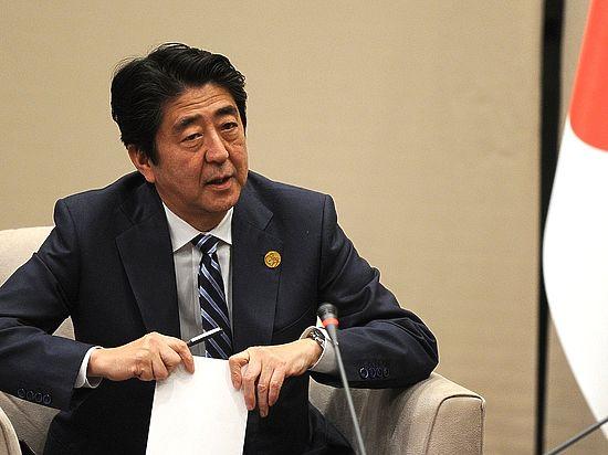 Премьер-министр Японии снова заявил, что Токио подпишет мирный договор только после получения четырех островов