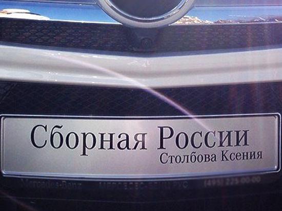 Фигуристка Ксения Столбова рассказала, какие вещи похитили у нее автоворы