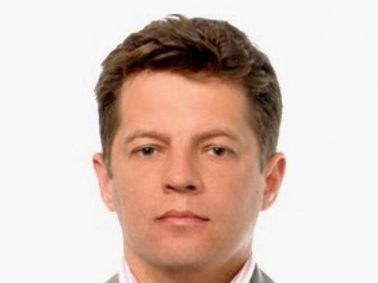 Задержанный ФСБ украинский
