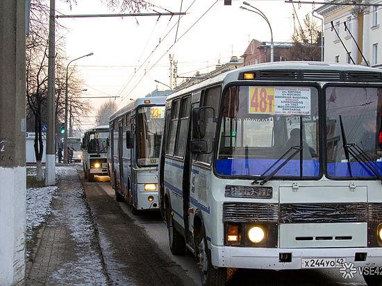 Кузбассовцы рассказали, сколько времени тратят, чтобы добраться до работы