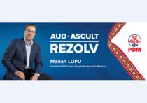 Кандидаты в президенты Молдовы представили свои программы