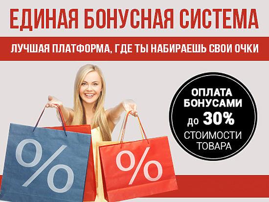 Свыше 800 000 товаров представлено на первом объединенном агрегаторе Mambo24.ru