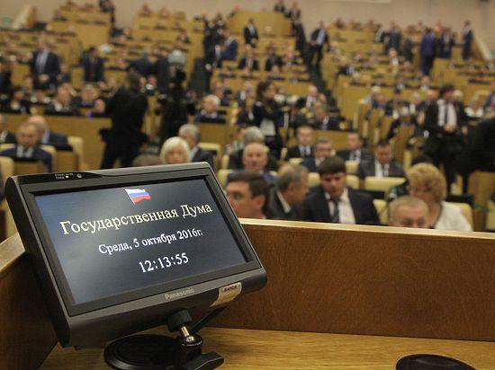 Путин цитировал Столыпина, а Жириновский призывал делать «добрые глаза»