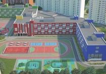 Экспериментальную школу в форме буквы «М» построят в  7-м районе Некрасовки на юго-востоке столицы