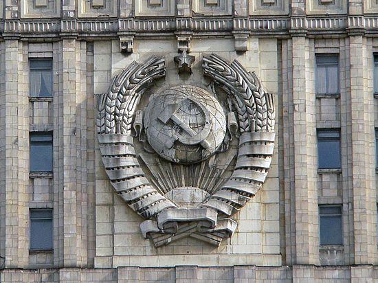 МИД РФ объяснил разрыв атомного договора с США