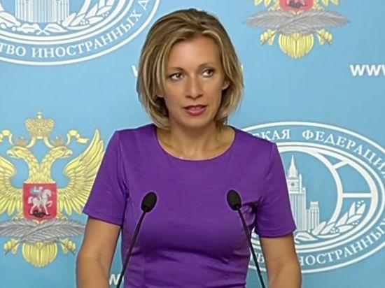 Захарова в ответ Пенсу назвалась бессмертным русским медведем