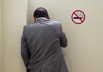 Запрет на курение приводит к тому, что количество курильщиков снижается
