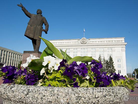 Указом Путина 100-летие Кемерова отметят на госуровне