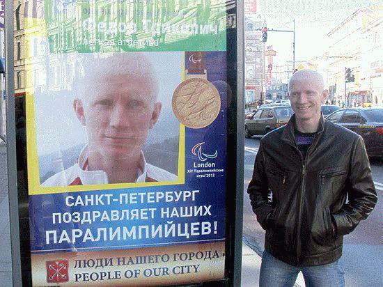 Питерские паралимпийцы не хотят уходить из спорта назло врагам