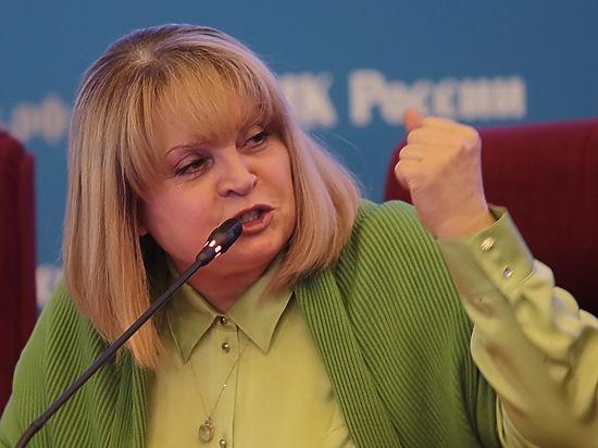 Элла Памфилова: о «стрелочниках» и работе над ошибками