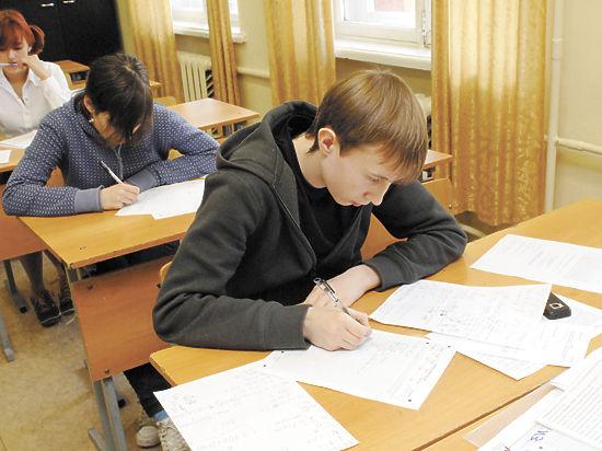 Как будет проходить независимое тестирование школьников