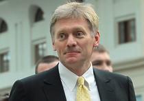 В Кремле прокомментировали возможную отмену встречи Путина и Олланда
