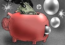 Средняя зарплата — 468 тысяч и 300 тысяч в месяц на квартиру